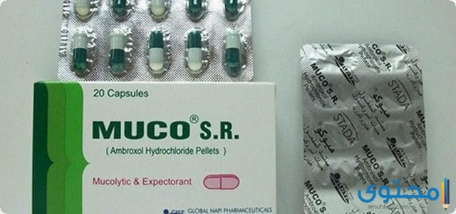 دواعي الاستعمال لدواء ميوكو أس أر