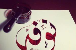 اسماء بنات عربية حديثة 2018