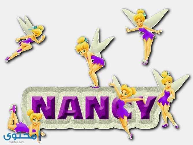 اسم نانسي
