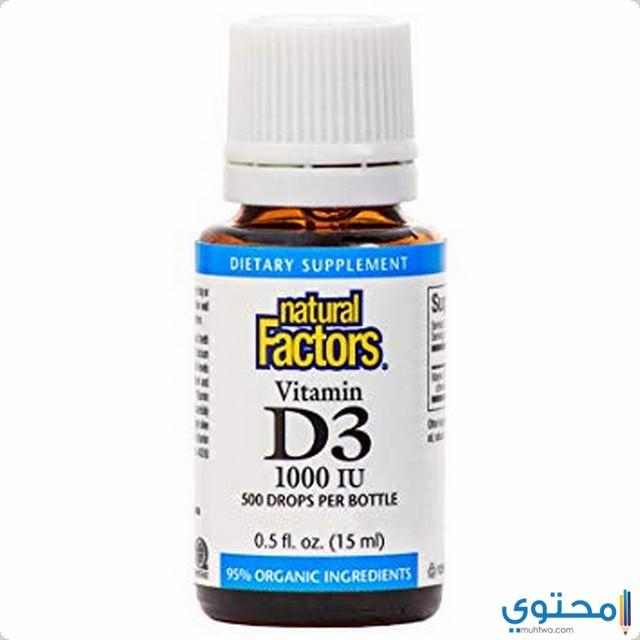دواء Natural Factors D3