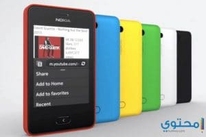 مميزات وعيوب هاتف نوكيا اشا Nokia Asha