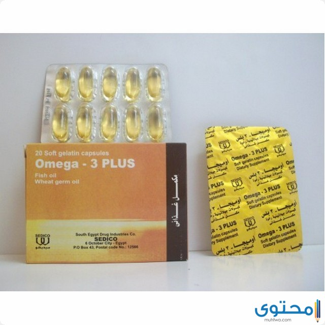 ما هي موانع استخدام دواء اوميجا 3 بلس