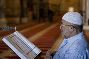 تفسير رؤية سماع وقراءة القرآن الكريم فى المنام بالتفصيل