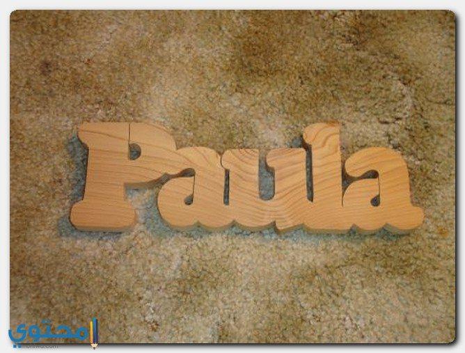 اسم بولا في المسيحية