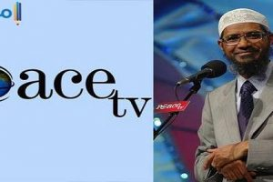 تردد قناة السلام Peace Tv علي النايل سات