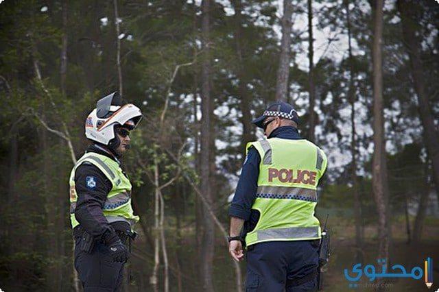 جهاز الشرطة