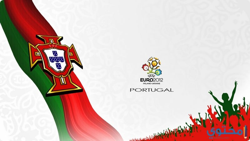 صور وخلفيات منتخب البرتغال 2021 - موقع محتوى