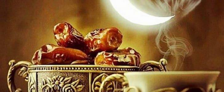 امساكية رمضان تونس 2018 مواقيت الصلاة