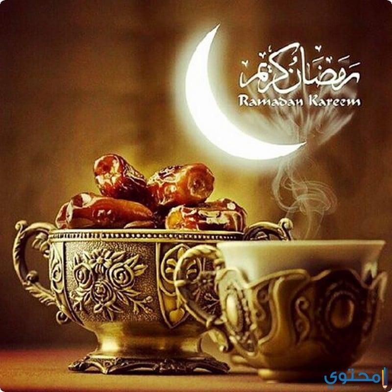 امساكية رمضان تونس 2019 مواقيت الصلاة