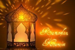 امساكية شهر رمضان 2017 في قطر