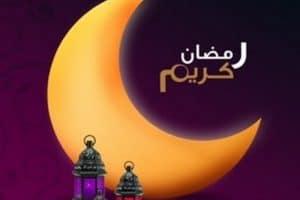 امساكية شهر رمضان 2017/1438 الامارات