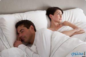 حل المشاكل الزوجية بسبب العلاقة الجنسية