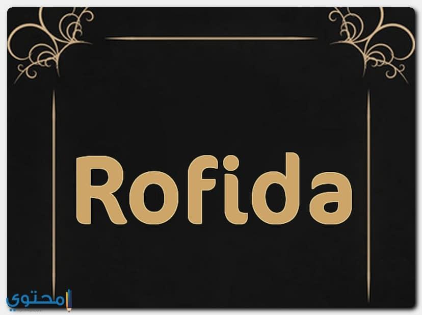 معنى اسم Rofida