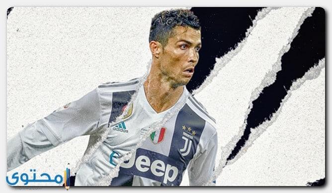 Cristiano Ronaldo لاعب اليونايتد السابق