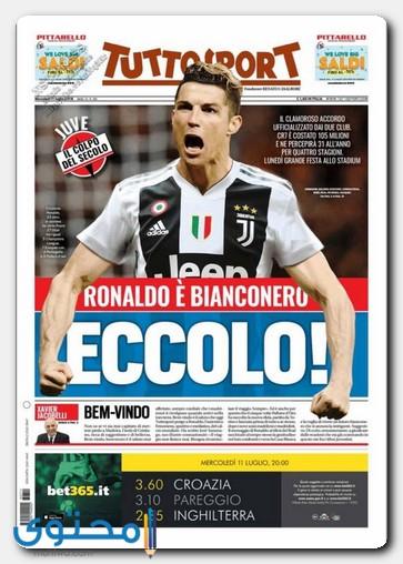 Cristiano Ronaldo في الصحف