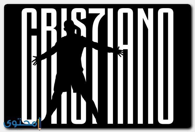 اللاعب Cristiano Ronaldo