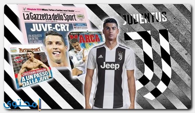 صور كريستيانو رونالدو في الصحف