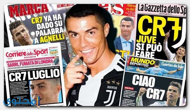 Cristiano Ronaldo في يوفنتوس