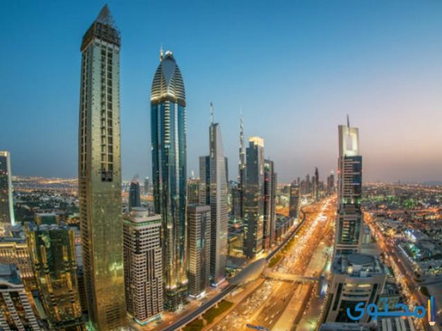 المهن المسموح لها بدخول دبي