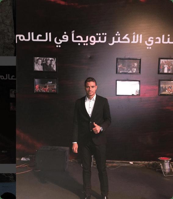 بطولات سعد سمير
