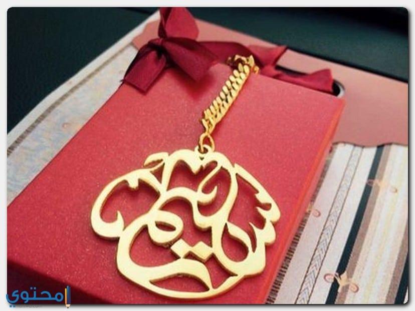 تسمية سليم في الاسلام