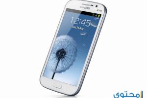 مميزات وعيوب Samsung Galaxy Grand Neo