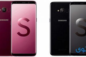 سعر ومواصفات Samsung Galaxy S Light Luxury