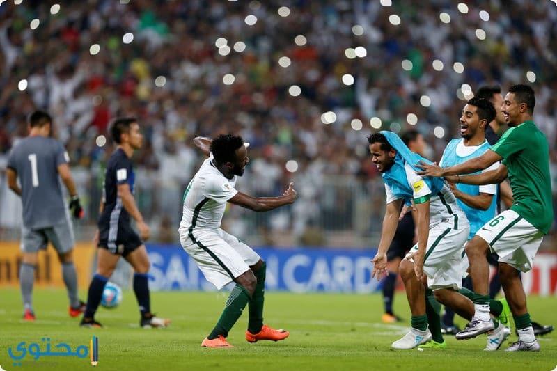 السعودية ومصر في كأس العالم