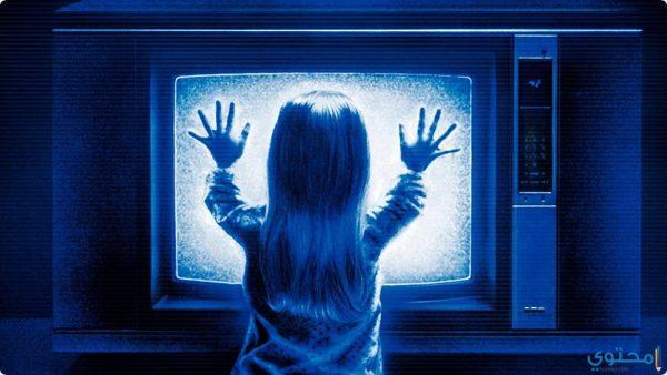 Scare TV