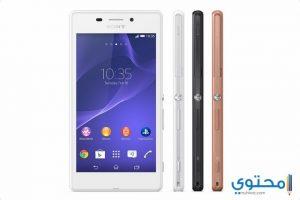 سعر ومواصفات Sony Xperia M2 Aqua