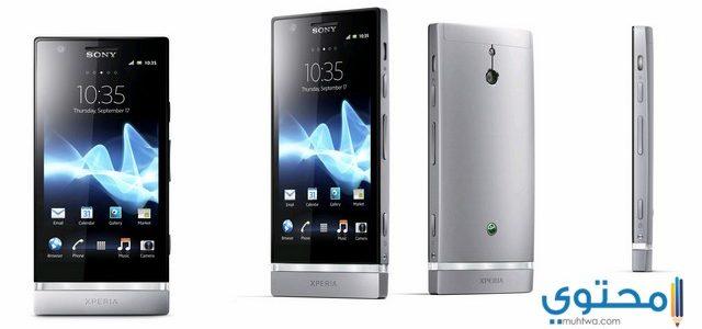 سعر ومواصفات Sony Xperia P