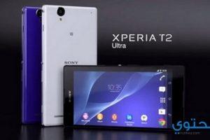 سعر ومواصفات Sony Xperia T2 Ultra