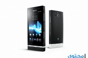سعر ومواصفات Sony Xperia U