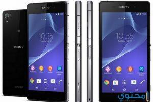 مواصفات وعيوب هاتف Sony Xperia Z2