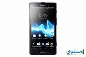 سعر ومواصفات Sony Xperia ion LTE