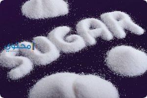 تفسير رؤية السكر فى الحلم
