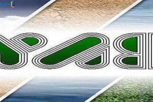 تردد قناة ياس الرياضية Yas Sports الجديد