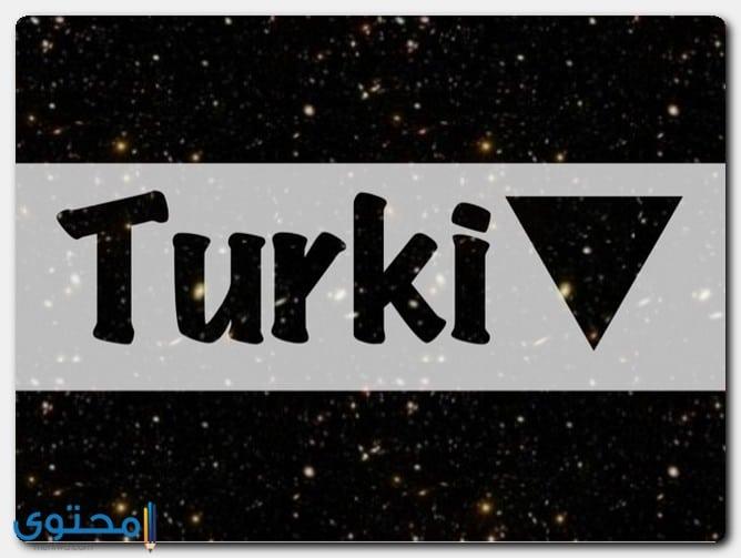 معنى اسم تركي
