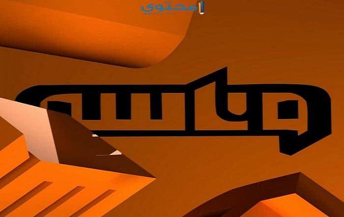 تردد قناة الملاك المسيحية angel tv العربية على النايل سات +برامج مسيحية  عالمية وترانيم مصرية متميزة