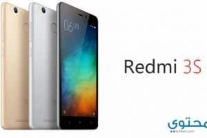 مواصفات وأسعار Xiaomi Redmi 3s