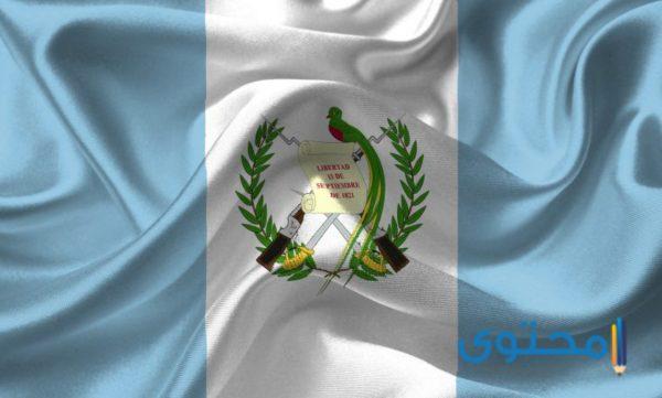 عملة غواتيمالا