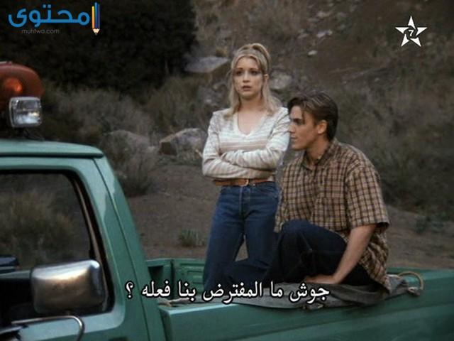 افلام قناة المغربية 7
