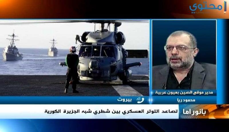 تردد قناة العالم الإخبارية الجديد علي النايل سات 2021 - موقع محتوى