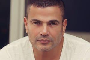 كلمات اغنيه امنتك عمرو دياب
