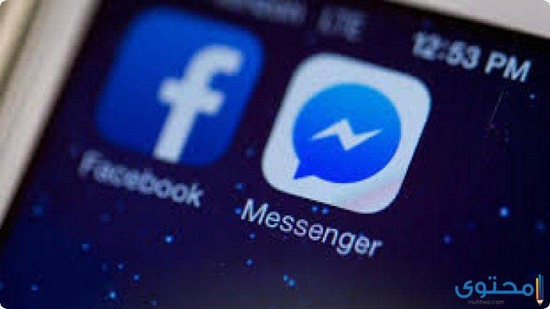 فيسبوك تعتزم إعادة قسم الدردشة الى تطبيقها
