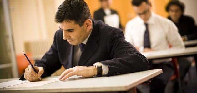 دعاء الإختبارات مكتوب (أدعية للإختبارات)