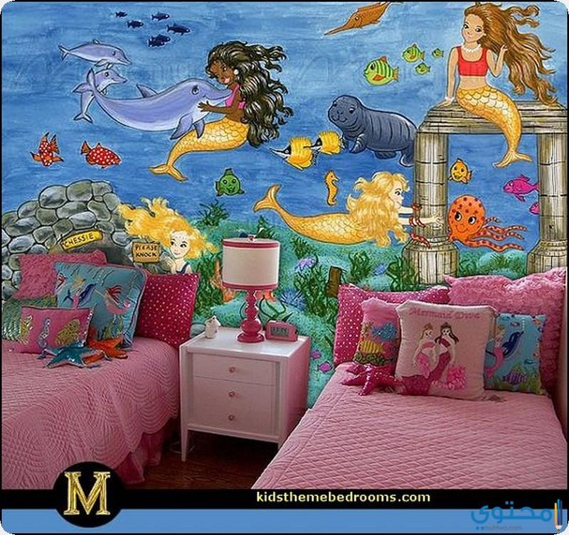 ورق حائط ثري دي لغرفة الفتيات