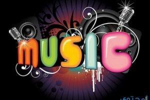موضوع تعبير عن الموسيقى شامل