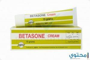 بيتازون للألتهابات والحكة الجلدية Betasone