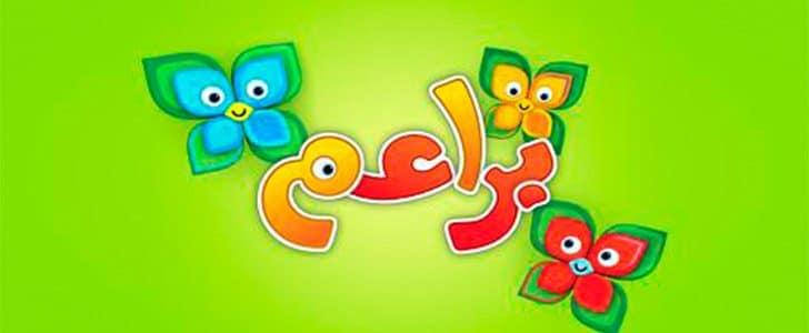 تردد قناة براعم علي النايل سات